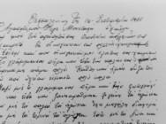 Nasliç Anıları Doşu ile Tavukçunun Mektupları