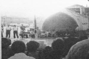 Çatalca'da Balkan Şiir Günleri- 4-5 Temmuz 1996′
