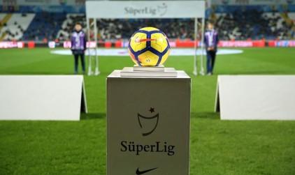Süper Lig'in başlangıç tarihi belli oldu!